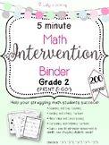 5 Minute 2nd Grade Math Intervention Binder {{NO PREP}}
