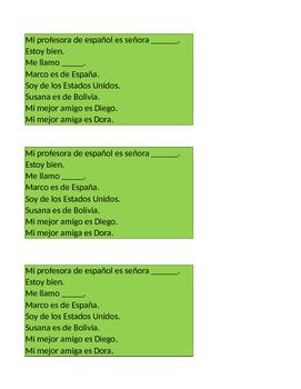 5 Minute Ask Answer Trade with estar and ser Avancemos 1 Vocabulario 1