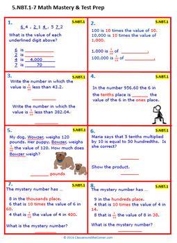 5.NBT.1-7 Math Mastery Test Prep - PRINTABLES -1st Quarter