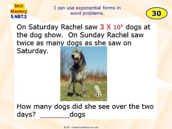 """5.NBT.2 """"EXPONENTS"""" DIGITAL TASK CARDS for Your 1:1 Digital Classroom"""