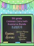 5.NBT.4 5th Grade Common Core Math Resource Bundle- Roundi