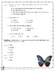 5 NGRE Classification Clues - Complete Set, 1-4