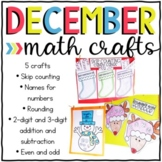 5 No Prep Christmas Math Crafts | Christmas Math | Addition, Rounding & MORE