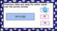 5.OA.A1 Google Classroom Evaluate Expressions