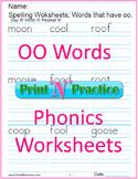 5 OO Words Phonics Worksheets, Paperless or Printable Onli