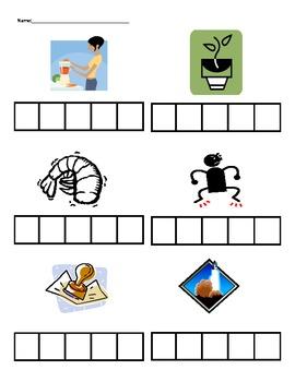 5 Phonemes - Elkonin Boxes