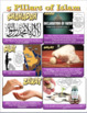 5 Pillars of Islam Notes, PowerPoint, Puzzle, and Quiz