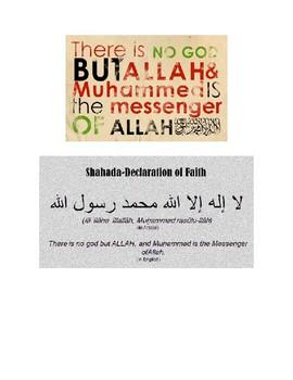 5 Pillars of Islam Stations