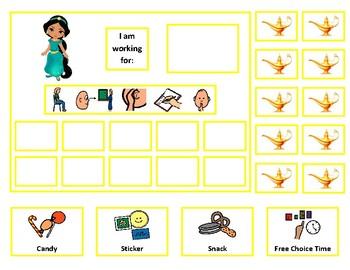 6 Princess Token Board Bundle with Behavior Visuals - 10 Token