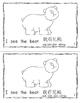 5 Printable Mini-books: (Bundle #2) Chinese and English