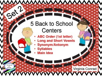 Back to School Reading Centers--Set 2