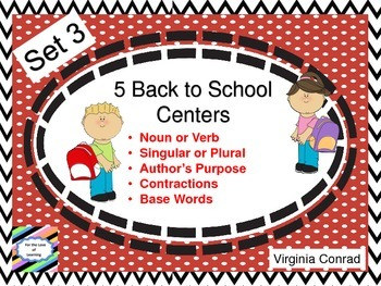 Back to School Reading Centers--Set 3
