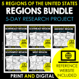 5 Regions of the United States | Research Project for Google Classroom™ BUNDLE