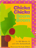 5-Senses Activity using Chicka Chicka Boom Boom; Crazy Coconut Comparisons