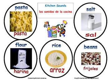 5 Senses Science Center Items