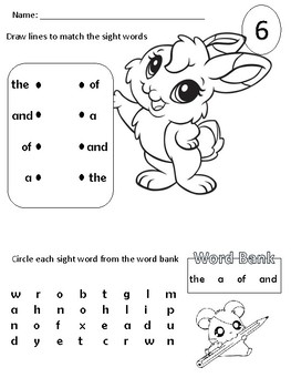 5 Sight Word Packets (first 20 fry words)