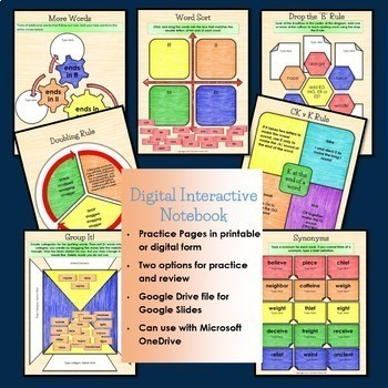 Spelling Rules Bundle with Digital Interactive Notebook option