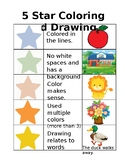 5 Star Coloring and Drawing Rubric