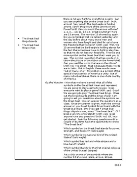 5- The Great Seal (Front) Lesson Plan