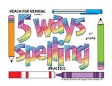5 WAYS SPELLING PRACTICE aligned w/ 1st Gr National Geographic Reach for Reading