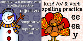 5 Weeks - 2nd Grade Spelling -Compound Words, Adjectives, Suffixes, Long I, O, E