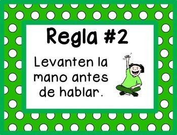 5 Whole Brain Rules - Polka Dots Theme {SPANISH}