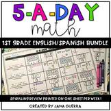 5-a-Day Math: 1st Grade Spiral Math Review / English/Spanish Bundle