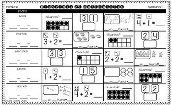 5-a-Day Math: 1st Grade Spiraling Math Review (SPANISH VERSION) #summersavings