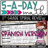 5-a-Day Math: 1st Grade Spiral Math Review (SPANISH VERSION)