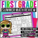 5-a-Day Math: 1st Grade SUMMER Math Review Packet | Distan