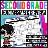 5-a-Day Math: 2nd Grade SUMMER Math Review Packet | Distan