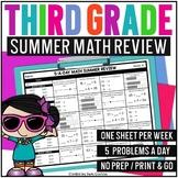 5-a-Day Math: 3rd Grade SUMMER Math Review Packet | Distan