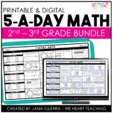 5 a Day Math | Math Spiral Review | 2nd - 3rd Grade Bundle | Distance Learning