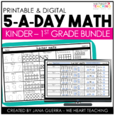 5-a-Day Math: Math Spiral Review / KINDER - 1ST BUNDLE
