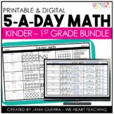 5 a Day Math | Math Spiral Review | KINDER - 1ST BUNDLE | Distance Learning