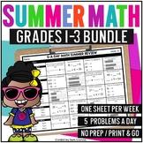5-a-Day Math Summer Review BUNDLE