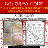 cinco de mayo - Color by Code - DIFFERENTIATED - 2 Digit Addition & Subtraction