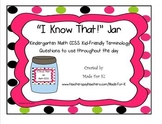 5 minute ELA and MATH Kindergarten CCSS Brain Busters BUNDLE