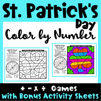 50% 48 Hours - St. Patrick's Day Color by Number: St. Patrick's Day Math Games