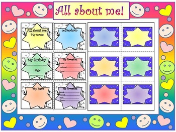 End of the year activities - All About Me