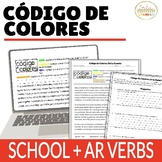 School and AR Verbs in Spanish Código de Colores Activity
