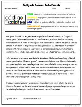School and AR Verbs in Spanish Código de Colores Activity