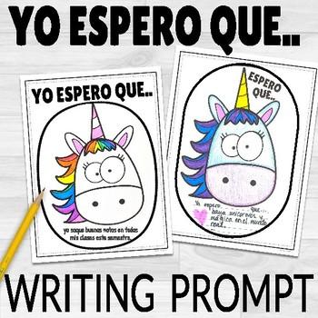 Spanish Subjunctive Writing and Classroom Display