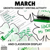 Spanish St. Patrick's Day Themed Writing Activity and Classroom Display