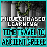 Project Based Learning Activity: Ancient Greece Social Stu