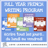 Primary French writing paragraph of the week - Full year French writing bundle