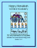 50 Hanukkah Worksheets Grades 1-4