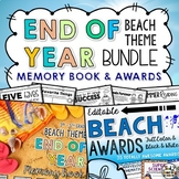 End of Year Memory Book AND Awards Bundle BEACH THEME