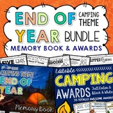 End of Year Memory Book AND Awards Bundle CAMPING THEME