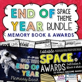End of Year Memory Book and Awards Bundle SPACE THEME